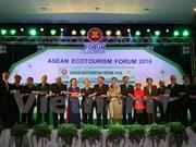 2016年东盟生态旅游论坛在老挝正式开幕