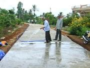 富寿省继续集中精力做好新农村建设工作