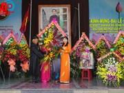 越南和好教创立77周年纪念典礼在安江省举行
