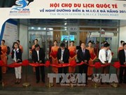 2016年岘港国际旅游博览会正式开幕
