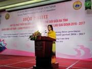 越老泰三国加强旅游合作