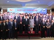 中国香港企业代表团考察越南平阳省投资环境