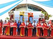 2016年虾类产业技术博览会在薄辽省开展