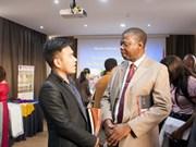 越南与莫桑比克加强经贸合作