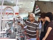 越南胡志明市建筑建材及建筑机械展开展