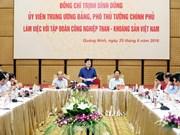 越南政府副总理郑廷勇与越南煤炭矿业集团领导举行工作会议