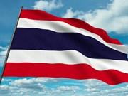 泰国对当选联合国安理会非常任理事国的可能性充满信心