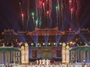 顺化——文化旅游节之城