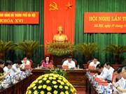河内市力争至2020年跻身越南竞争力十强省市