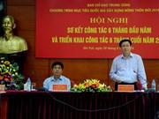 越南力争实现2016年底全国25%个乡达到新农村标准