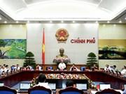 越南政府立法工作专题会议决议出炉