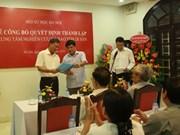 越南河内历史协会下属遗产保存与研究中心亮相