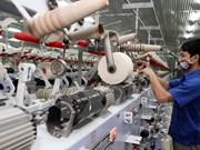 河南省大力吸引高科技企业投资