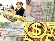致力于经济稳定与发展的的成功及定向:2011—2015年阶段金融政策所取得的显著成效