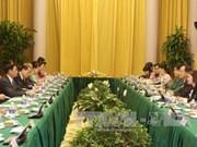 越老两国国家主席办公厅加强合作