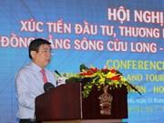 胡志明市承诺继续为国内外企业前来投资创造有利条件