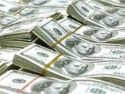 越南国家银行越盾兑换美元中心汇率较前一周下跌7越盾