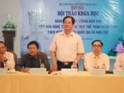 越南注重提高文化艺术和旅游体育培训质量
