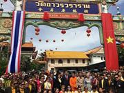 传承和发扬在泰国的越南文化遗产价值