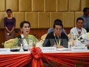 缅甸草拟和平进程的政策指引