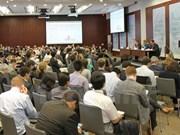 第6次东海问题研讨会将备受舆论关注