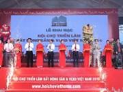 2016年越南房地产和建材展览会开幕