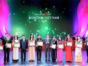 7·9越南旅游日:多家旅游企业受表彰