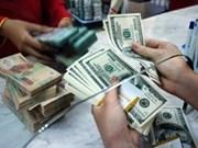 越南国家银行越盾兑换美元中心汇率较上周末下跌7越盾