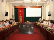 宁平省为老挝企业前来寻找投资机会创造便利