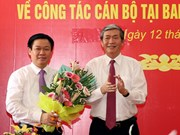 越南政府副总理王廷惠被任命为越南西南部指导委员会主任