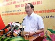 陈大光主席:集中澄清党对建国卫国事业的理论认识和领导方向中各新问题