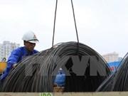 越南钢铁行业保持良好增长态势