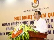 2016年越南《新闻法》贯彻落实暨《新闻工作者职业道德准则》修改补充全国会议
