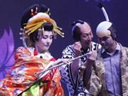 2016年越南日本体验节在胡志明举行