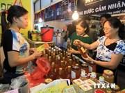 2016年泰国周即将在芹苴市开幕