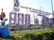 越南对第五届亚洲沙滩运动会参赛者实行免签入境政策