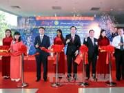 2016年Vietnam ETE暨Enertec Expo展正式开展