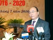 阮春福总理:发挥各合作社和社员自主、创业和创新精神