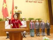 第十四届国会一次会议:阮氏金银当选第十四届国会主席