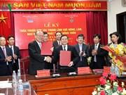 越南与日本加强农业与农村发展领域的合作