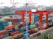 越南力争完成2016年经济增长目标