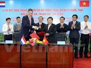 荷兰对越南平阳省排水和污水处理项目提供援助