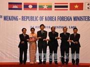第六届湄公河五国—韩国外长会议在老挝万象召开