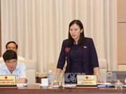 第十四届国会司法委员会召开第一次会议