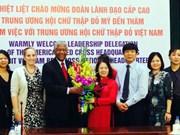 美国承诺继续协助越南开展人道主义活动