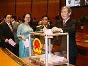越南第十四届国会第一次会议发表第五号公报