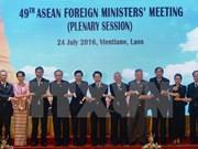 第49届东盟外长会议和相关会议是东盟的成就之一