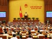 越南第十四届国会一次会议:国会代表对新一届政府寄托厚望