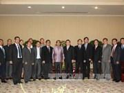 胡志明市领导会见老挝国家监察署代表团