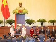 越南第十四届国会第一次会议发表第六号公报